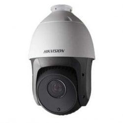 Hikvision IP DS-2DE4120IW-DE 1.3 MP 20X Network IR PTZ IP Camera