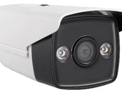 Buy Hikvision DS-2CE16D0T-WL5HD 1080p White Supplement Light Bullet Camera from Almiritechstore Nairobi Kenya at Discounted Prices